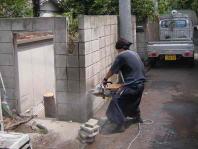 コンクリート塀 解体・撤去